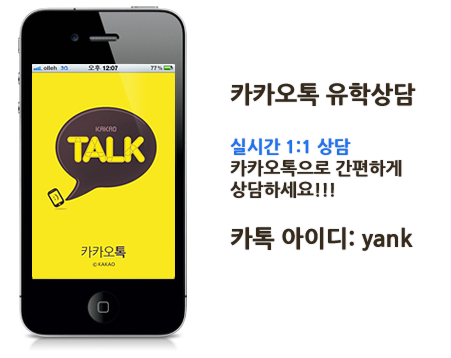 kakao_talk1.png